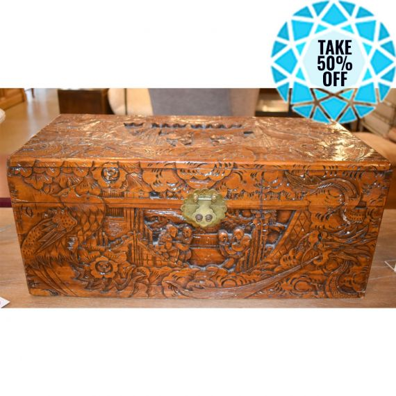 Carved Wooden Chest