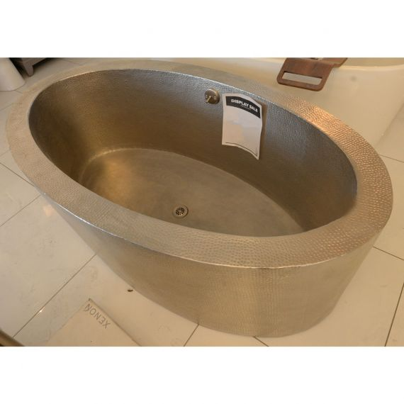 Aspen Hammered Nickel Oval Tub